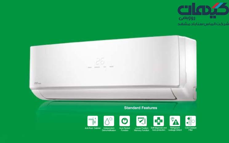 اسپلیت دیواری اینورتر تک الکتریک 12۰۰۰ سرد و گرم