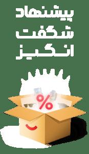 شرکت الماس سناباد مشهد نماینده رسمی سیستم های تهویه ال جی در خراسان